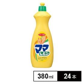 ママレモン 小 380ml