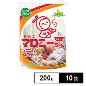 お鍋に!マロニーちゃん太麺