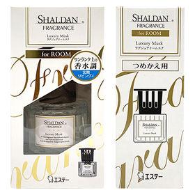 SHALDAN フレグランス ROOM単体 本体/詰替