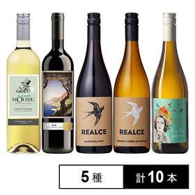 フランス・スペイン産 ことりっぷコラボワイン(オーガニックワ...
