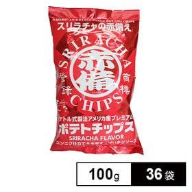 スリラチャの赤備えポテトチップス・スリラチャ味 100g
