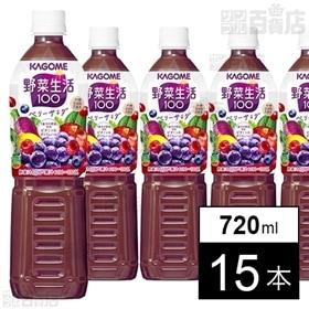 カゴメ 野菜生活100 ベリーサラダ スマートPET 720...