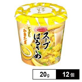 スープはるさめ かきたま 20g×12個