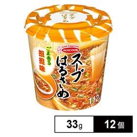 スープはるさめ 担担味 33g×12個