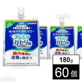 「届く強さの乳酸菌」ゼリー 口栓付パウチ180g