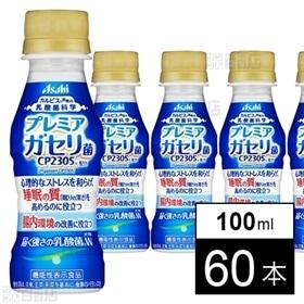 「届く強さの乳酸菌」WPET100ml