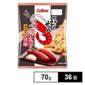 カルビー かっぱえびせん明太マヨ味 70g