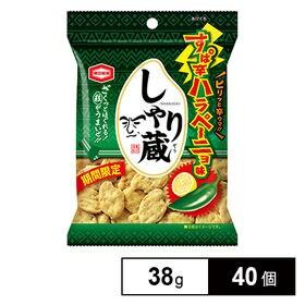 亀田 しゃり蔵すぱ辛ハラペーニョ味 38g