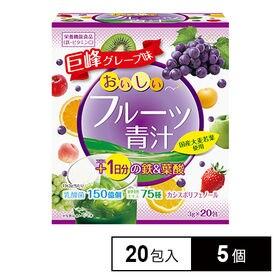 おいしいフルーツ青汁1日分の鉄&葉酸20包