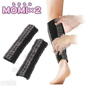 MOMI×2(モミ×モミ) (2枚組) ブラック