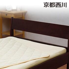 [ダブル/アイボリー] 京都西川/ベッドパッド&シーツセット