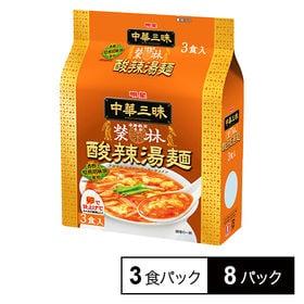 中華三昧 赤坂榮林 酸辣湯麺  3食パック(309g)×8パ...