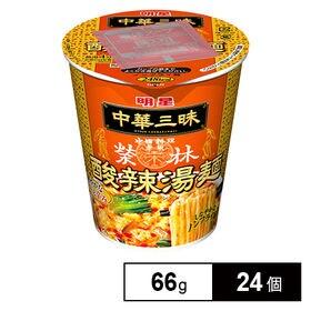 明星 中華三昧タテ型 赤坂榮林 酸辣湯麺 66g×24個