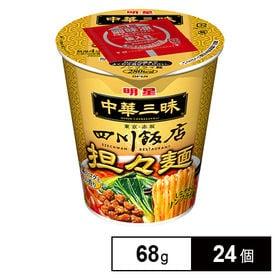 明星 中華三昧タテ型 四川飯店 担々麺 68g×24個