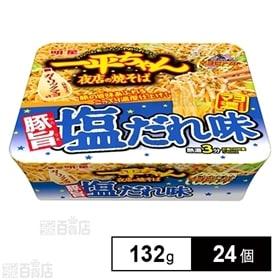 明星 一平ちゃん夜店の焼そば 豚旨塩だれ味 132g×24個