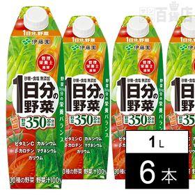 1日分の野菜 紙パック 1000ml 屋根型キャップ付容器
