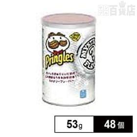 ケロッグプリングルズミステリーフレーバーS缶 53g