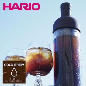 [ショコラブラウン]HARIO(ハリオ)/フィルターインコー...