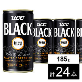 BLACK無糖 185g×6本入×4パック