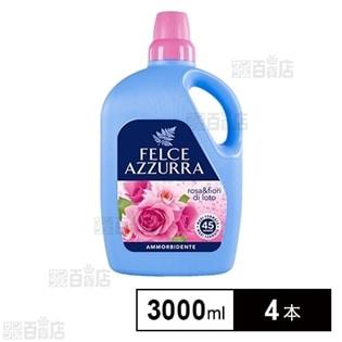 【4本】FELCE AZZURRA フェルチェアズーラ エク...