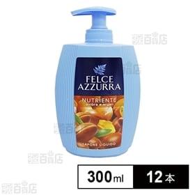 【12本】FELCE AZZURRA フェルチェアズーラ ハ...