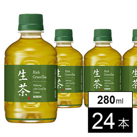 [24本] 生茶 ペット 280ml | 茶葉のいいところをまるごと引き出した、現代の本格緑茶。