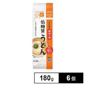 【サラヤ】ロカボスタイル 低糖質うどん 180g×6個
