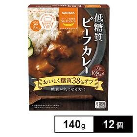 【サラヤ】ロカボスタイル 低糖質ビーフカレー 140g×12...