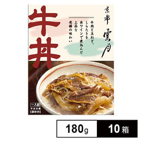 牛丼 180g×10箱