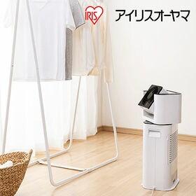 アイリスオーヤマ/サーキュレーター機能付 衣類乾燥除湿機/I...