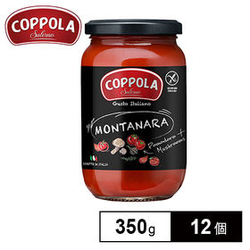 コッポラ パスタソース モンタナーラ 350g