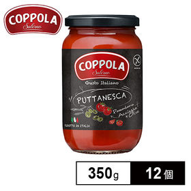コッポラ パスタソース プッタネスカ 350g