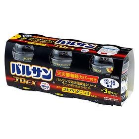 【第2類医薬品】バルサンプロEX 12~16畳×3