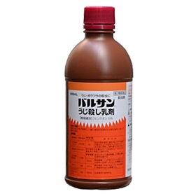 【第2類医薬品】バルサン うじ殺し乳剤