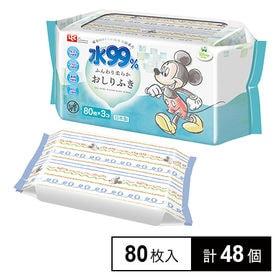 [16パック]WAおしりふき 80枚入×3個 (ミッキー&ミ...