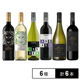 エノテカ エノテカ厳選ニューワールドワイン