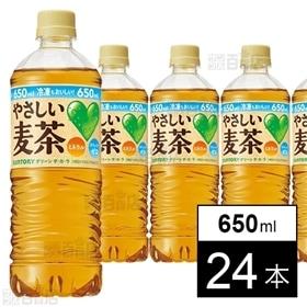 GREEN DA・KA・RA やさしい麦茶 650ml×24...