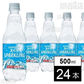 サントリー天然水スパークリング 500ml×24本
