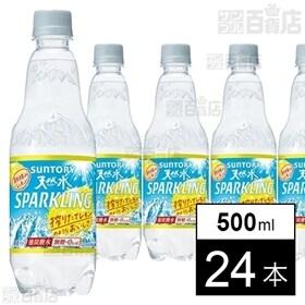 サントリー 天然水スパークリングレモン 500ml×24本