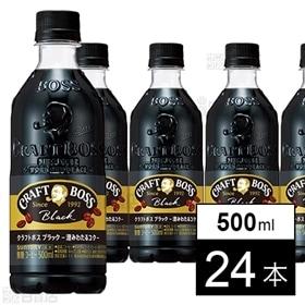 クラフトボス ブラック 500ml×24本