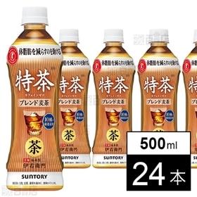特茶 カフェインゼロ 500ml×24本