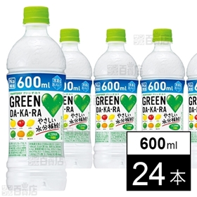 GREEN DA・KA・RA 600ml×24本