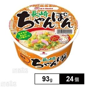 長崎ちゃんぽんカップ 93g×24個