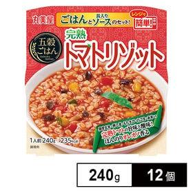 五穀ごはん 完熟トマトリゾット 240g×12個
