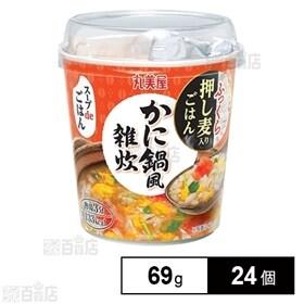 スープdeごはんかに鍋風雑炊 69g×24個