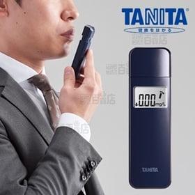 [ネイビー]タニタ (TANITA)/アルコールチェッカー/...