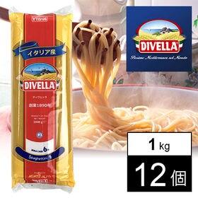 ディヴェッラ #9 スパゲティーニ 1.55mm 1kg