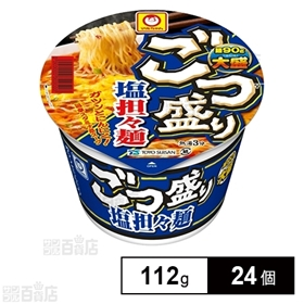 ごつ盛り 塩担々麺 112g×24個