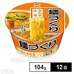 麺づくり 合わせ味噌 104g×12個