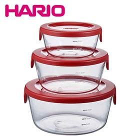 [レッド]HARIO(ハリオ)/耐熱ガラス製保存容器丸3個セ...